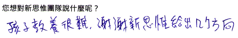20180527_feedback_00086